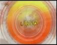 [21 July 2012] Andaz-e-Jahan شام کی تازہ ترین صورتحال - Urdu