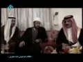 انقلاب فراموش شده بحرین Forgotten Revolution of Bahrain - Documentary - Farsi