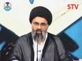 [Ramadhan 2012][05] Sunan-e-Ilahi Dar Quran - Allama Jawad Naqvi - Urdu