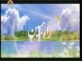 [21 July 2012] راہ مبین - Clear Path - Urdu