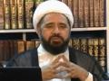 [3] شرح خطبہ شعبانیہ Sharhe Khutbae Shabania - H.I. Muhammad Amin Shaheedi - Urdu