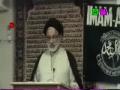 [Ramadhan 2012][6] تفسیر سورۃ حجرات Tafseer Surah Hujjarat - H.I. Askari - Urdu
