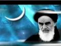 ميهمانی خدا Guest of Allah - Farsi