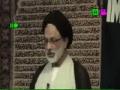 [Ramadhan 2012][7] تفسیر سورۃ حجرات Tafseer Surah Hujjarat - H.I. Askari - Urdu