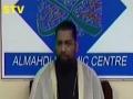 [Ramadhan 2012][01] Welcoming the month of Ramadhan - Maulana Asad Jafri - English