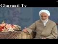 سخنراني شب هشتم ماه رمضان - گنهكاران و پرهیزكاران در سوره یوسف - Farsi