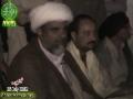 [26 July 2012] S.G. MWM - H.I. Raja Nasir اسلام کا نظام ولایت - Urdu