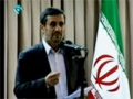 Ahmadinejad speech in the meeting of Supreme Leader with Government Officials - 24July12 - Farsi