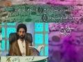 [26 July 2012] راہ مبین - Clear Path - Urdu