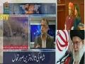 [27 July 2012]خبروپرتبصرے Zavia Nigah - شام کی تازہ ترین صورتحال - Urdu