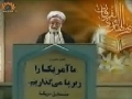 [27 July 2012] Tehran Friday Prayers - حجت الاسلام امامی کاشانی - Urdu