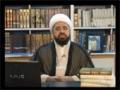 Fazilat e Dua 2 فضیلت دعا ۔ علامہ محمد امین شہیدی H.I. Muhammad Amin Shaheedi - Urdu