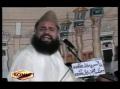 Naat - Shaan-E-Hussain by Alhaj Syed Fasihuddin Soharwardi - Urdu