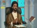 [30 July 2012] راہ مبین - Clear Path - Urdu