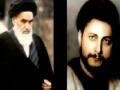 Imam Khomeiny über Imam as-Sadr (سید روح الله خمینی wموسى الصدر) - German