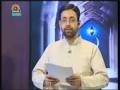 [25 July 2012][5] مہمان خدا - Guests Of God - Urdu
