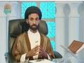 [31 July 2012] راہ مبین - Clear Path - Urdu