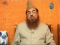 [01 Aug 2012] نہج البلاغہ - Peak of Eloquence - Urdu