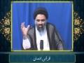 [Ramazan Clip 10] قرآنی انسان Ustaad Syed Jawad Naqavi - Urdu