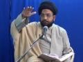 [Ramadhan 2012][13] Tafseer Surah-e-Mulk - Moulana Taqi Agha - Urdu