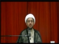 [Ramadhan 2012][12] Kindness & Will of Imam Ali AS to Imam Hasan AS - H.I. Hyder Shirazi - English