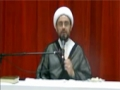 [Ramadhan 2012][14] Protecting Law & Will of Imam Ali AS to Imam Hasan AS - H.I. Hyder Shirazi - English