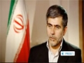 [02 Aug 2012] The Good Martyr Iran nuclear scientist - English