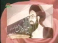 Special Program on Shahadat of Shaheed Arif Hussain Al Hussaini - August 2006 - Urdu