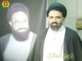 Interview H.I. Syed Jawad Naqvi on Barsi program of Shaheed Arif Hussain Al-Hussaini - Iran 2006 - Urdu