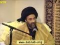 [Ramadhan 2012][06] Wiladat Imam Hasan (A.S) - H.I. Abbas Ayleya - English