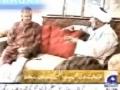 GEO News : MWM & MQM Press Conference at Al-Arif House, Islamabad - Urdu