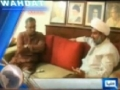 Dunya News : MWM & MQM Press Conference at Al-Arif House, Islamabad - Urdu