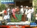 Samaa News : MWM & MQM Press Conference at Al-Arif House, Islamabad  Urdu