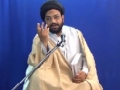 [Ramadhan 2012][15] Tafseer Surah-e-Mulk - Moulana Taqi Agha - Urdu