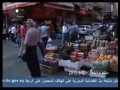 CNN Dont show this - Damascus Syria August 08 - 2012 Syria TV - Arabic