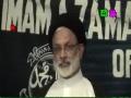 [Ramadhan 2012][16] تفسیر سورۃ حجرات Tafseer Surah Hujjarat - H.I. Askari - Urdu