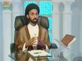 [02 Aug 2012] راہ مبین - Clear Path - Urdu