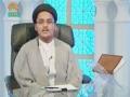 [04 Aug 2012] راہ مبین - Clear Path - Urdu