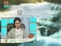 [05 Aug 2012] راہ مبین - Clear Path - Urdu