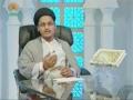 [06 Aug 2012] راہ مبین - Clear Path - Urdu