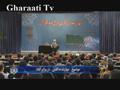 سخنراني 9 رمضان - مهارت نه گفتن، در برابر گناه - Farsi