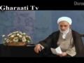 سخنراني 10 رمضان - بیماری گناه، راههای پیشگیری و درمان 1 - Farsi