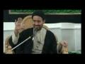 Attributes of Momin and Munafiq - Allama Syed Jan Ali Kazmi - Urdu