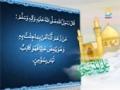 Hadith e Noor 01 - Hazrat Imam Ali a.s - Arabic Urdu