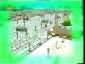 Hadith Series - Episode 6 - Urdu