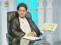 [07 Aug 2012] راہ مبین - Clear Path - Urdu
