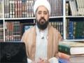 فضیلت شب قدر Shab e Qadr - H.I. Amin Shaheedi - Urdu