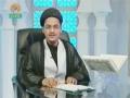 [08 Aug 2012] راہ مبین - Clear Path - Urdu