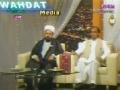 PTV: صبح سحری Shahadat Imam Ali (a.s) - H.I. Amin Shaheedi - Urdu