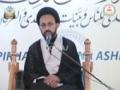 20 Ramazan - Majlis 3/4 - Quran Aur Ameer ul Momineen (as) - H.I. Sadiq Raza Taqvi - Urdu
